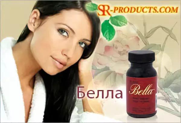 Белла - возвращение молодости при менопаузе и климаксе